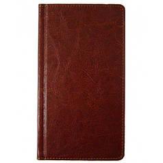 Еженедельник датированный 2020 BRISK OFFICE SARIF (8,6х15,3) красно-коричневый
