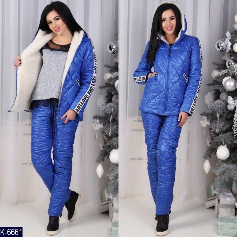 Теплый зимний костюм  на овчине норма и батал до 56 размера