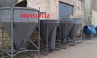 Бункер, емкость, бадья для бетона и смесей -Туфля 1,0 - 1,5 куб