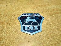Эмблема решетки радиатора Газель Бизнес
