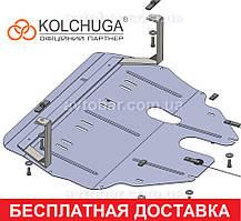 Защита двигателя Seat Ibiza (2007-2017) Кольчуга