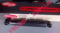 Амортизатор задний Ваз 2101, 2102, 2103, 2104, 2105, 2106, 2107 (масло) Delphi