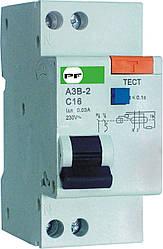 Автомат защитного отключения  АЗВ-2  10А/0,03А  2Р