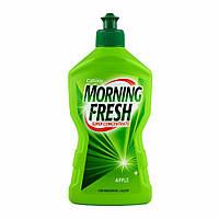 Средство для мытья посуды Morning fresh 900мл яблоко