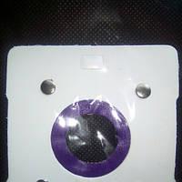 Мешок для пылесоса Samsung (многоразовый)