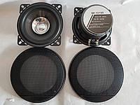 Автомобильные колонки,динамики в машину SP-1015R ( 10 см )