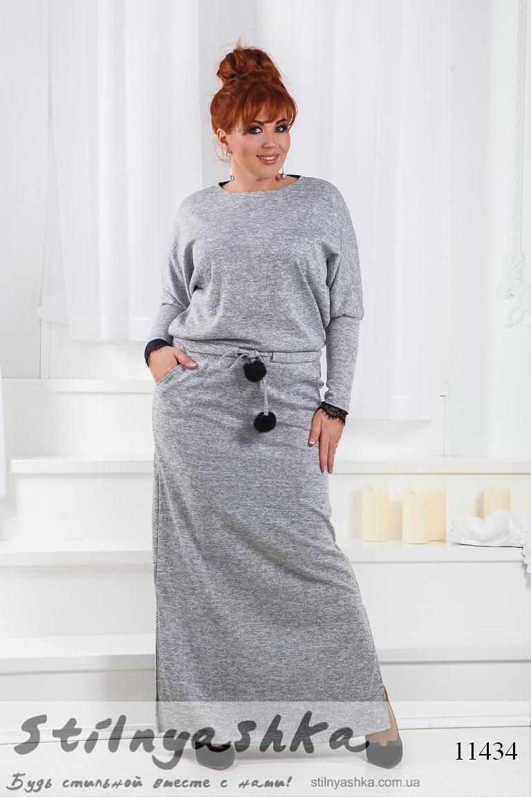 35e0bec92734c6f Большое ангоровое платье в пол серое - Интернет-магазин