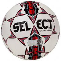 М'яч футбольний SELECT Campo Pro №4 Артикул: 386000