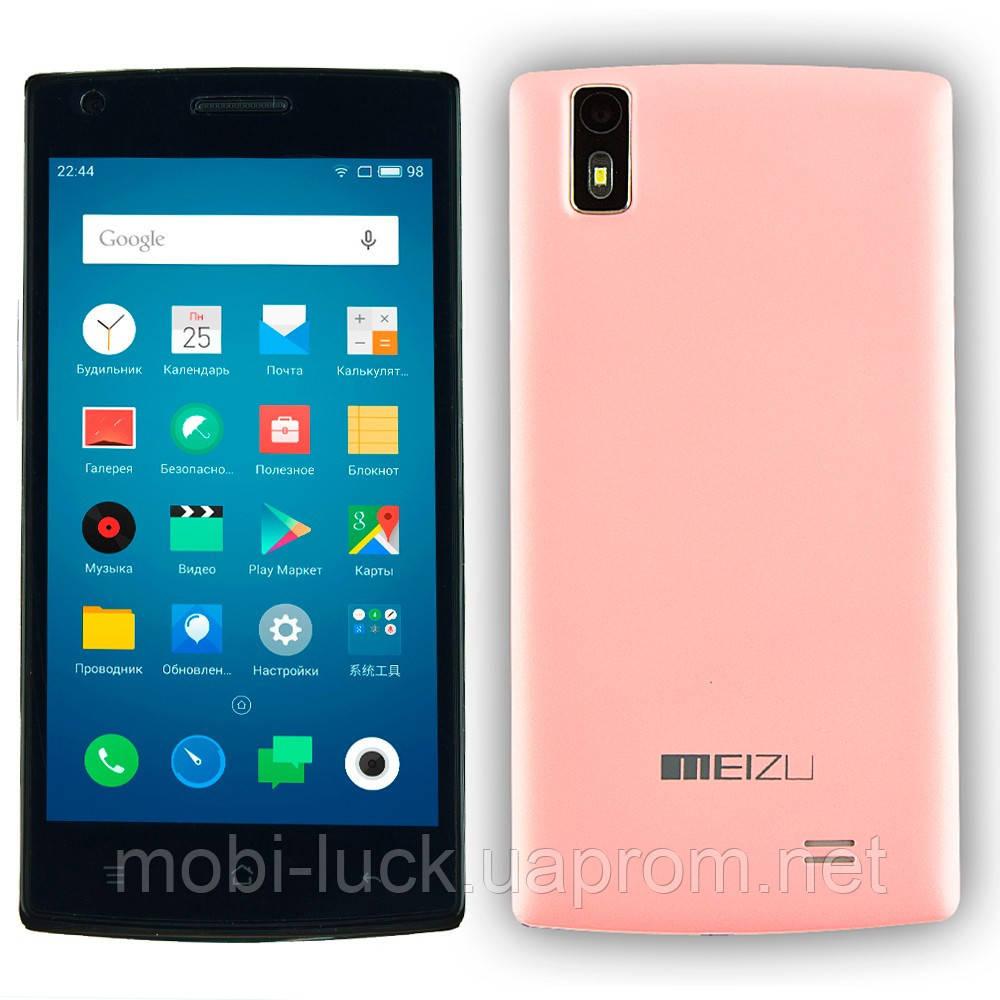 Смартфон Meizu F1 Android.4.4.2.  2 сим,4 дюйма,8 Мп.Pink.