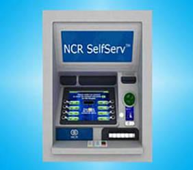 Обогрев банкоматов