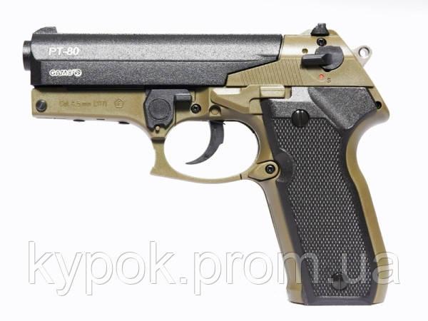 Gamo Пневматический пистолет Gamo PT-80 Special Edition