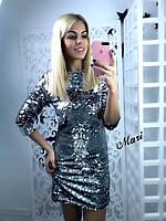 Платье-мини из паетки-хамелеона золото, серебро и чёрный