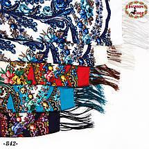 Тёмно-синий павлопосадский платок Осенний круговорот, фото 3