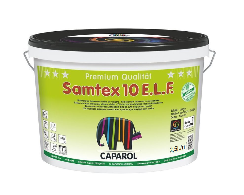 Краска латексная CAPAROL SAMTEX 10 E.L.F. интерьерная, B1-белая, 2,5л