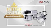 Hikvision выиграла международную награду Detektor