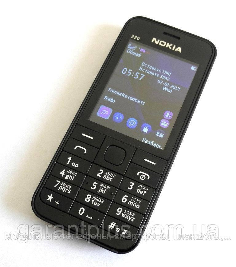 0b787d4ae88fa Мобильный телефон Nokia 220 на 2 сим-карты 2,4