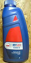 Гидромасло Р, гидравлическое масло LUXE Gidro-R 1л