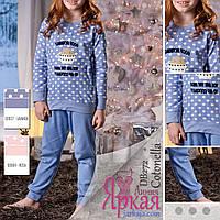 Пижама детская хлопок. Одежда для сна и дома для девочки Cotonella™