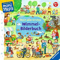 Детская развивающая книга Мой первый виммельбух, Mein allererstes wimmelbuch
