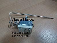 Терморегулятор (термостат) духовки 320 С. EGO 55.17062.220 для плиты