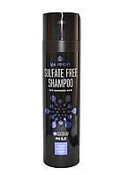 UA Profi Безсульфатный шампунь для поврежденных волос с кератином, 250 мл.