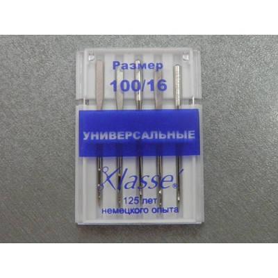 """Набор игл """"Klasse"""" универсальный №100 (5 шт.)"""