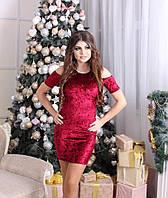 Женское платье с открытыми плечами ткань мраморный бархат бордовое, фото 1