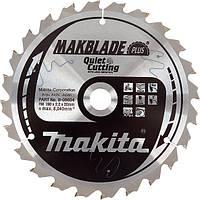 Пильный диск Makita MAKBlade B-08654