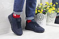 Женские кроссовки Nike Ultra Moire синие (Реплика ААА+), фото 1