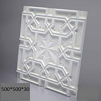 """Пластикова форма для 3d панелей """"Схід"""" 50 * 50 (форма для 3д панелей з абс пластика)"""