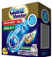 Таблетки для посудомоечной машины GlanzMeister20 шт