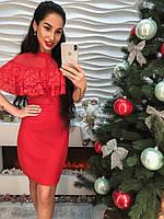 Элегантное женское платье украшенное кружевом , фото 1