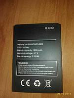 Аккумулятор к телефону GoClever Quantum 2 400 S