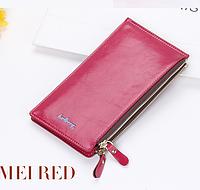Багатофункціональний гаманець клатч
