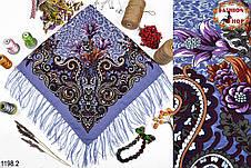 Сиреневый павлопосадский шерстяной платок Лилия