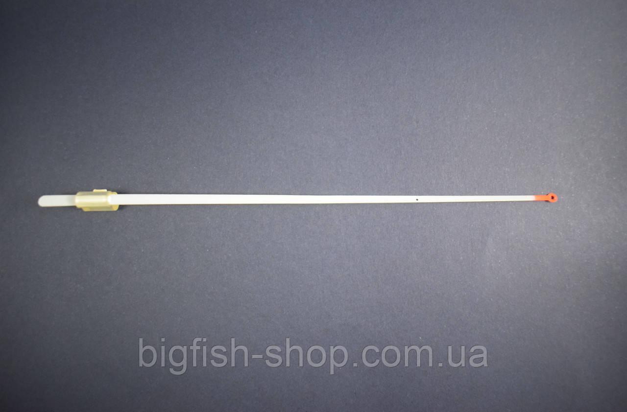 Кивок лавсановый на леща 0.15 - 0.45 гр.