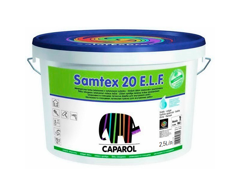 Краска латексная CAPAROL SAMTEX 20 E.L.F. интерьерная, B1-белая, 2,5л