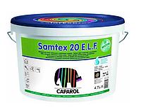 Краска латексная CAPAROL SAMTEX 20 E.L.F. интерьерная, B3-транспарентная, 4,7л