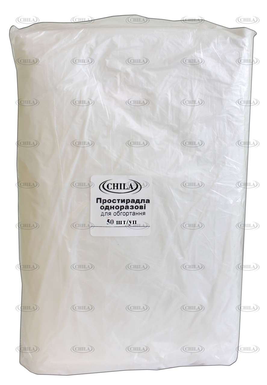 Простыни для обертывания полиэтиленовые (50 шт/уп)