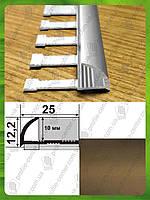 "Гибкий профиль для плитки 9 мм НАП 10 Г. Анод ""Бронза"", L-2.7m"