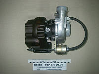 БЗА ТКР710001  Турбокомпрессор Д-260.5 (МАЗ), Д-260.4S2/Д-260.11S2  (Гомсельмаш), автобусы ) (пр-во БЗА)