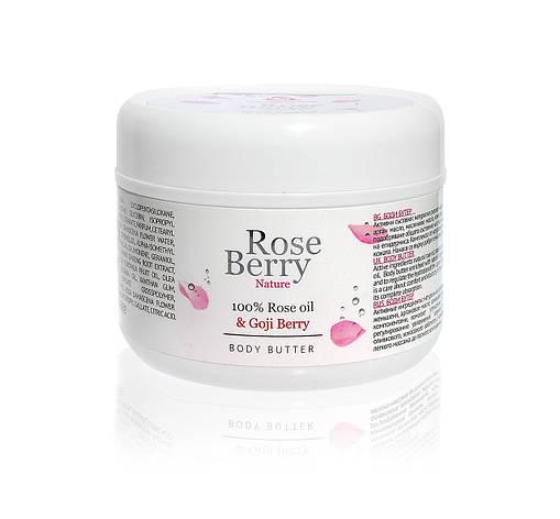 Масло для тела Болгарская Роза Rose Berry Nature 240 мл, фото 2