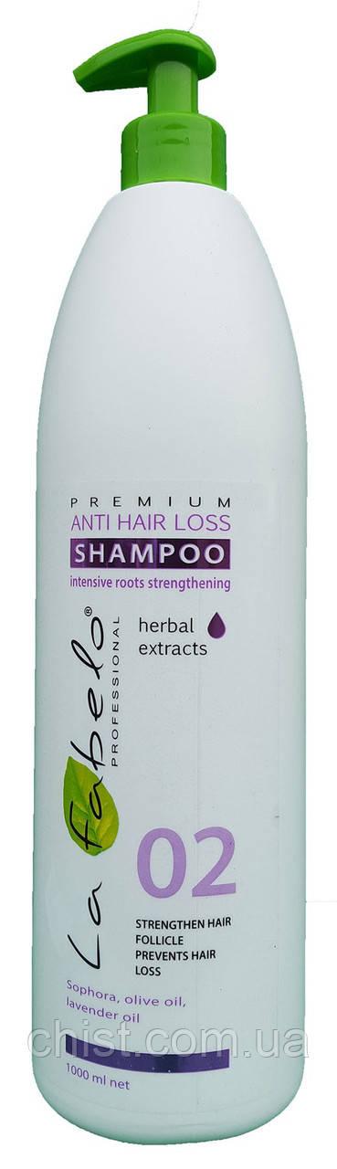 La Fabelo шампунь против выпадения волос Premium 02 (1000 мл) Италия