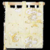 """Карман (приборник) для детской кроватки """"Мишка на лестнице"""", 60х65 см, 100% хлопок Ромашка, Желтый"""