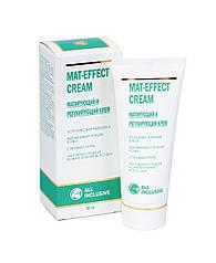 Mat-effect cream Матуючий і регенирирующий крем