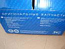 Поршень Ваз 2105, d 79 мм, группа А, комплект 4 штуки (производитель Мотордеталь Кострома, Россия), фото 5