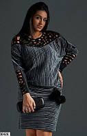 Платье бархат-гофре