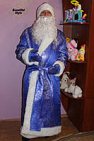 Костюм Деде Мороза взрослый синий