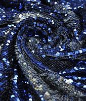 Паеточная ткань синяя