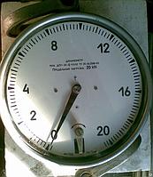 Динамометр ДПУ-2-2 (ДПУ-20-2) на 20kN (2т)